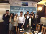 Как мы провели лето - мероприятия ДоксМедикалКорея