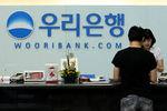 Банк Woori специально для пациентов Доксмедикалкорея продлевает действие акции, связанной с выпуском обменной карты до конца Июля 2015 года. СПЕШИТЕ ВОСПОЛЬЗОВАТЬСЯ!