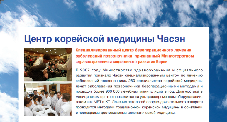 Гбуз самарской области самарская городская поликлиника 10 советского района