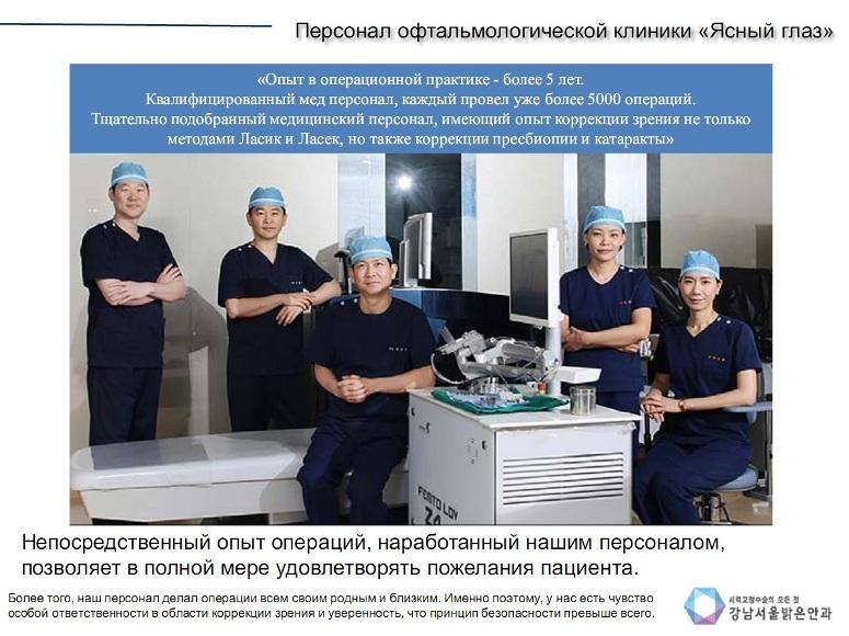 Студенческая поликлиника благовещенск расписание приема врачей